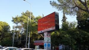 MW billboard Turkey